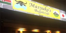 マシューコウズバッファローカフェ